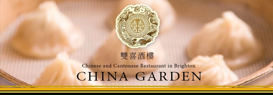 Chinese Cantonese Cuisine Brighton China Garden Restaurant